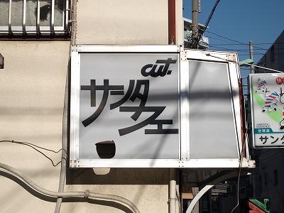 img_04_isobe.jpg