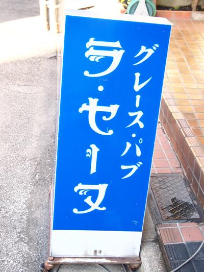 img_04_nakazawa.jpg
