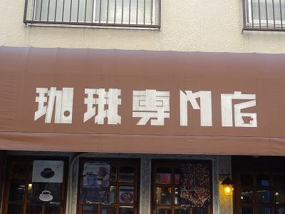 img_04_terai (1).jpg