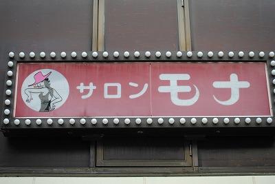 img_04_tsuneki.jpg