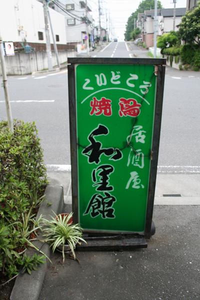 img_yuz_55-02_006.jpg