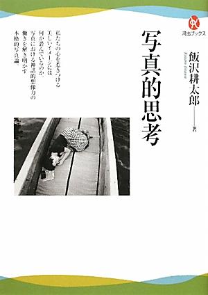 img_yuzu_hatakeyama_001.jpg