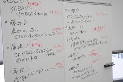 img_yuzu_radio_04.JPG