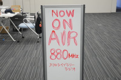 img_yuzu_radio_09.JPG