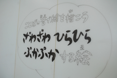 kuma_img_gitaigo_001.JPG