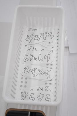 kuma_img_gitaigo_007.JPG