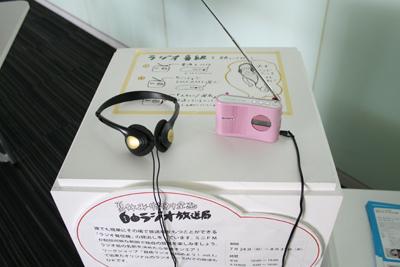 kuma_img_radiotenji_01.jpg