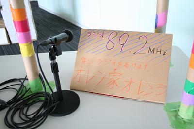 kuma_img_radiotenji_02.jpg