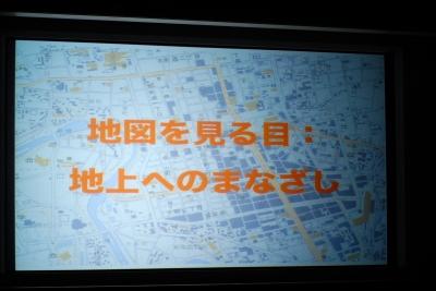 ykj_img_ishikawa_03.jpg