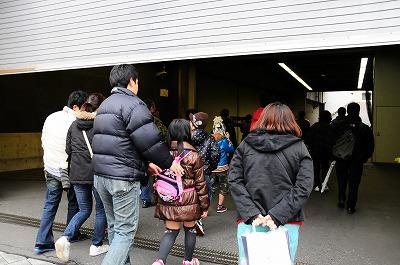 ykj_kengaku1202_03.jpg