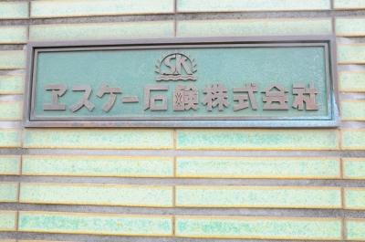 ykj_kengaku1207_02.jpg