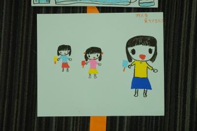 わたし すごろくワークショップ 夏休み編9