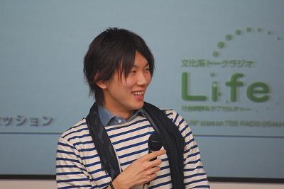 yuzu_Life_02.jpg
