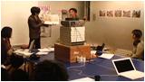 Workshop - BCCKS写真WORKSHOP 大森克己による講評会