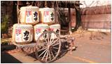 川口木曽呂地区で栽培したお米で作られた本醸造酒「初釜」の酒蔵へ