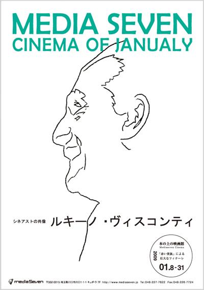0901_cinema.jpg