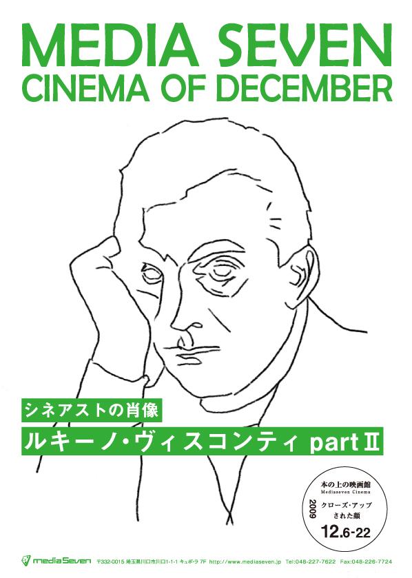 0912_cinema_omote_ol.jpg
