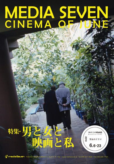 1006_cinema_omote_small.jpg