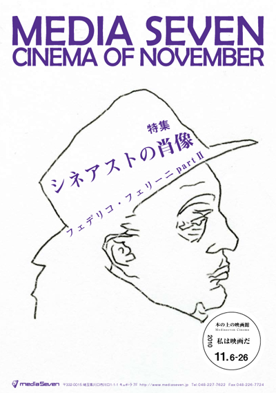 1011_cinema_omote.jpg
