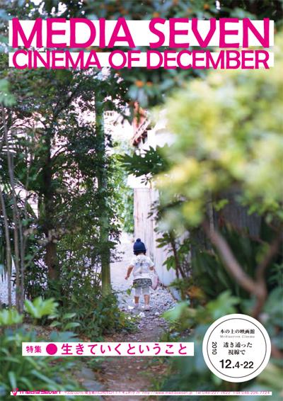 1012_cinema_omote_ol.jpg