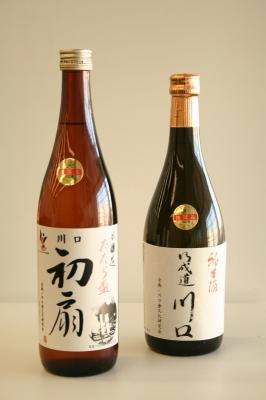 川口木曽呂地区で栽培したお米で作られた本醸造酒「初釜」と「御成道 川口」