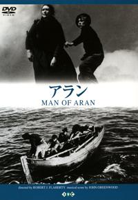 aran_half.jpg