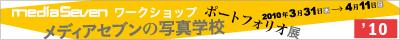 bnr_iizawa.jpg