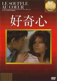 cinema_11_koukishin_small.jpg