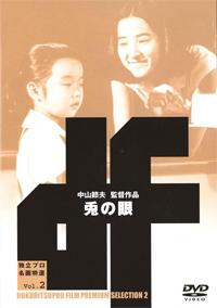 cinema_11_usagi_small.jpg