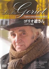 gorio_small.jpg