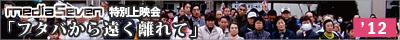 hutabajyoei_fix_bn.png
