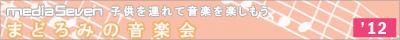 madoromi1205_bn.png