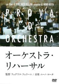orchestra_small.jpg
