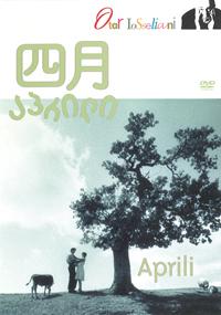 shigatsu_small.jpg