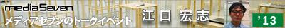 talk_1305_02_bn.png