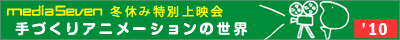 tokubetsujoueianime.png