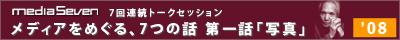 yuz_img_mm7_banner.jpg